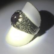 ring14.5